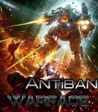 Антибан для Warface или защищаем свой аккаунт