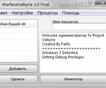 Инжектор читов DLL для Warface