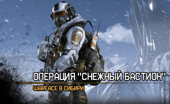 Обновление Warface [04.12.2014]