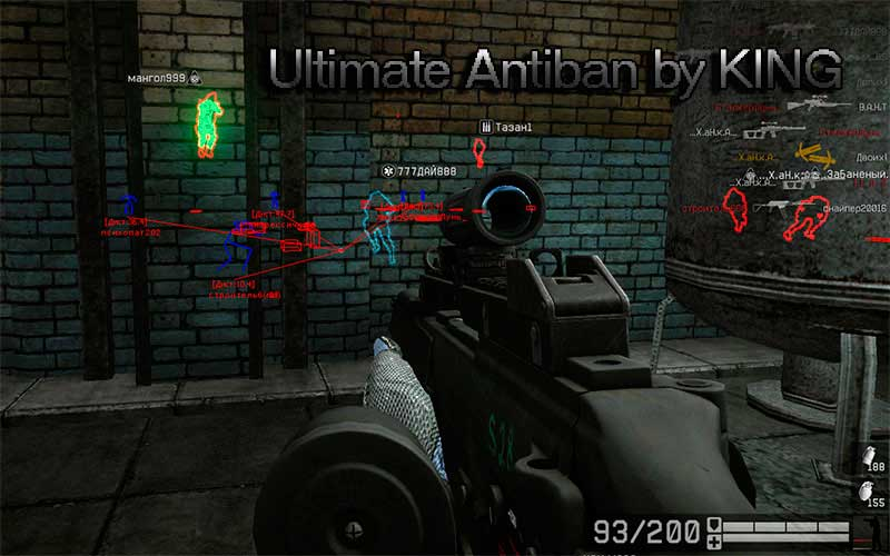 Ultimate Antiban by KING — Антибан Warface