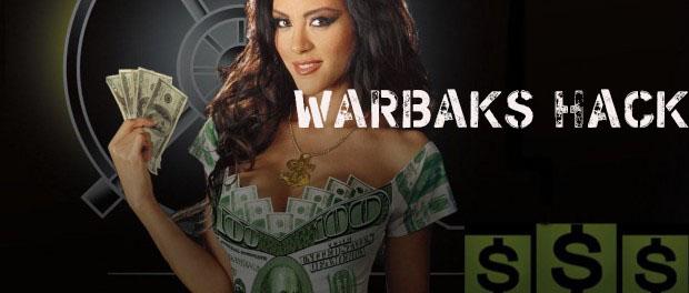 WarBaks Hack — накрутка / взлом варбаксов в Warface