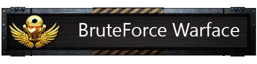 Брутфорс Warface (Программа для взлома аккаунтов)
