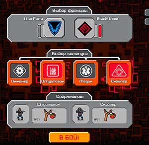 Вулкан Противостояние 2D Warface (тактика, прохождение)