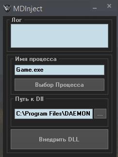 MDInject- инжектор читов в Warface