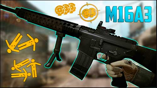 Приватный макрос на M16A3