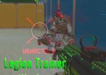 Тренер Legion для Варфейс (Free Version)