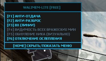 Walimem-Lite Warface